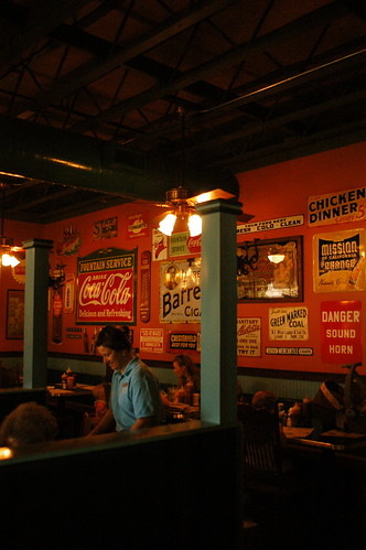the inside of Hickory Park