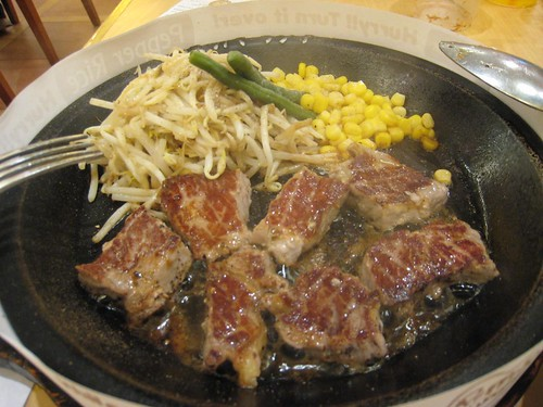 Hitokuchi cut steak
