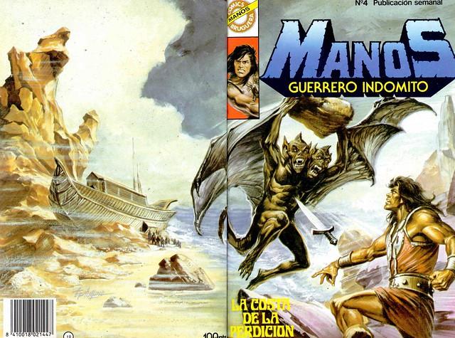 Manos Guerrero Indomito, Cover #4