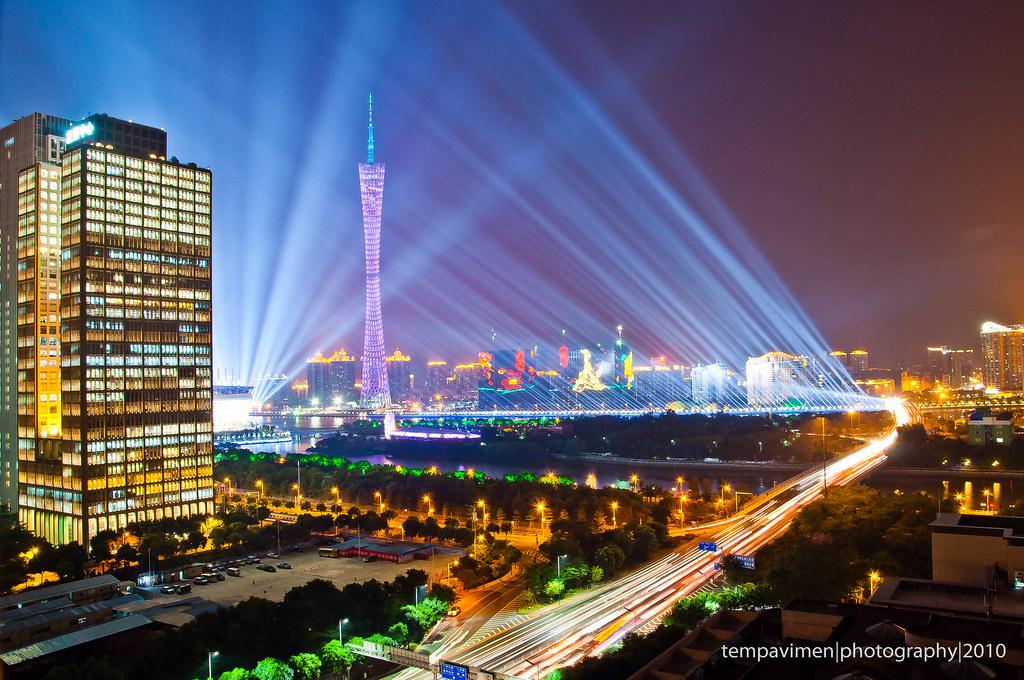 Guangzhou Da Dao