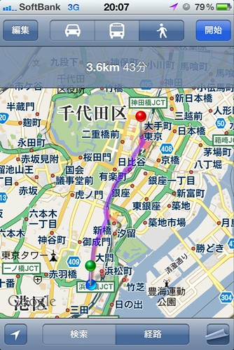 東京駅通過中、お呼ばれ。今日はここで終了。