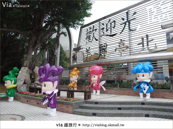【花博一日遊】via遊花博(上)~從圓山園區開始玩花博!3