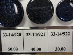 "Пуговицы в ассортименте • <a style=""font-size:0.8em;"" href=""http://www.flickr.com/photos/92440394@N04/34926564823/"" target=""_blank"">View on Flickr</a>"