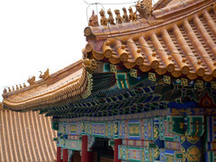 Forbidden City Cornice