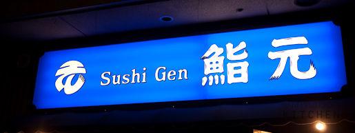 Sushi Gen Sign