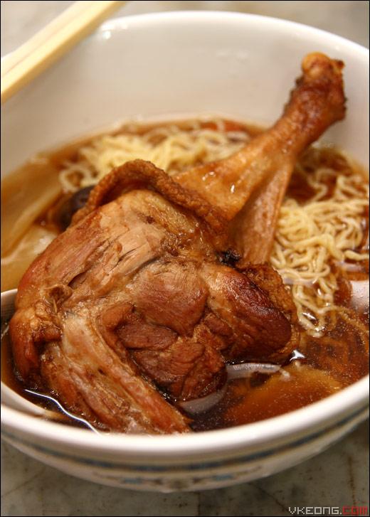 duck-noodle-soup