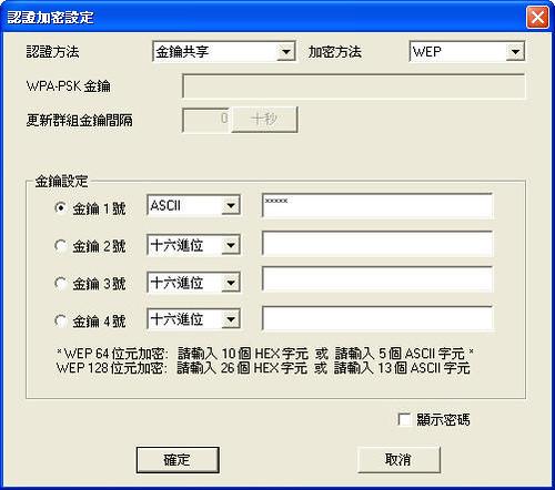 web-06