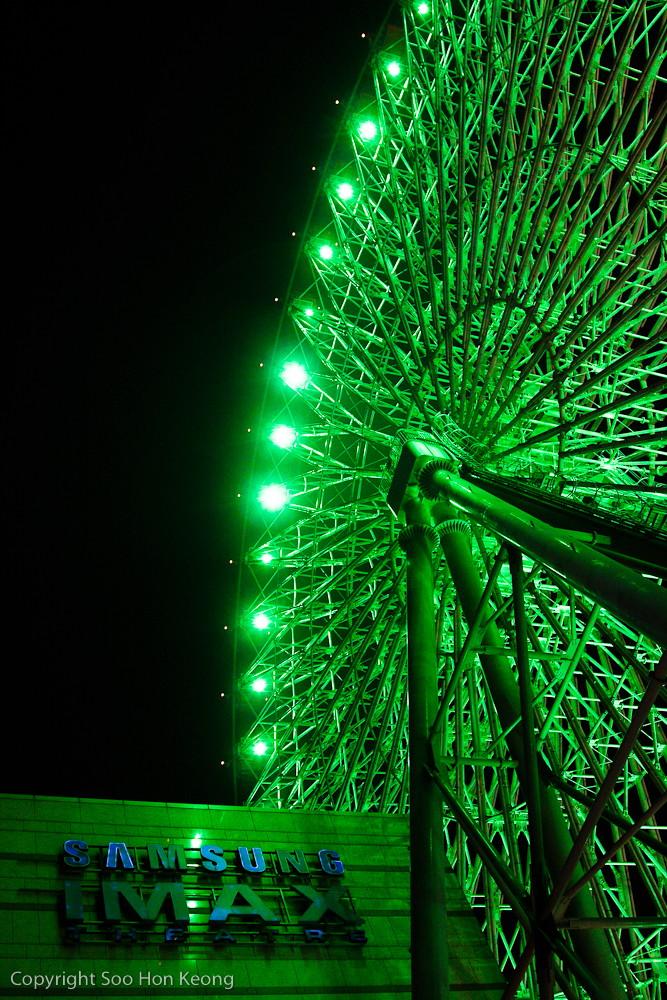 Miramar Entertainment Park @ Taipei, Taiwan