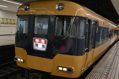 SDIM0953