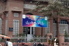 Dyal Singh Library 1908 (Tahir Iqbal (Over 45,85,000 Visits, Thank You)) Tags: pakistan 1984 sikh gurdwara punjab kirtan gurudwara sikhism singh khalsa sardar gurus sangat sikhi nankanasahib bhagatsingh sikhhistory partition1984