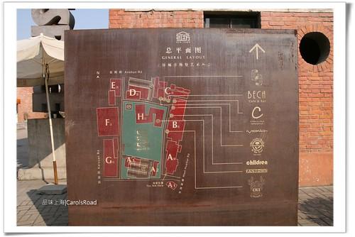 2010-01-18 Shanghai 09 005R