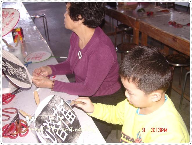 2010.01.09-42廣興紙寮