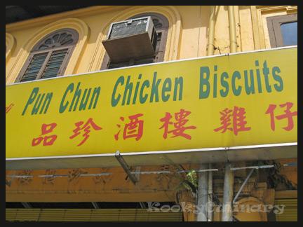 Bidor Pun Chun