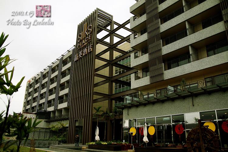 宜蘭市唯一五星級休閒住宿|蘭城晶英酒店