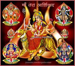 Ambe Maa (simonram) Tags: ma mata maa devi kalka bhawani vaishnodevi mataji bhavani kalika kalkaji durge kalimaa bhagwati bavani bhagawati khodal sherawali sheranwali sherowali durgamaa saraswatimaa khodiyarmaa ambemaa lakshmimaa santoshimaa