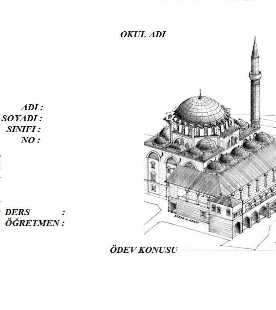4343476299 09e05121b9 o Cami resimli dini ödev kapakları