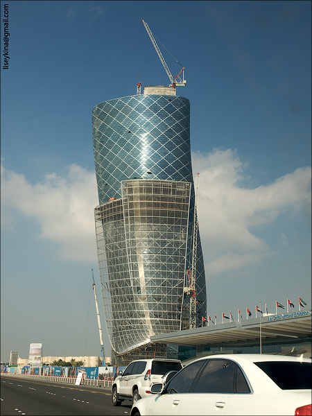 Abu Dhabi. Architecture