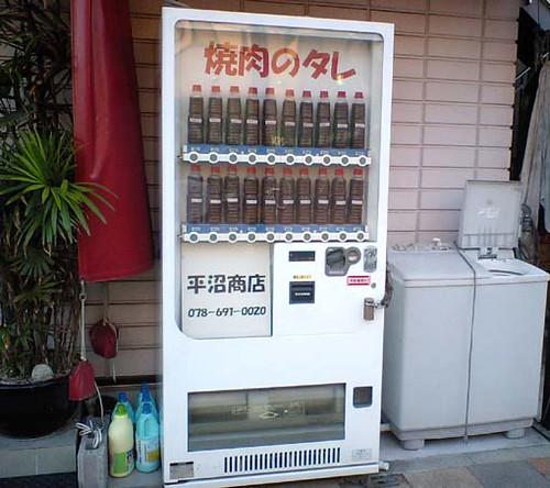12 燒肉醬販賣機 (by yukiruyu)