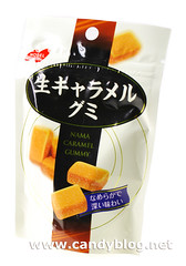 Nama Caramel Gummy