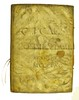 Back cover of binding from Caesar, Gaius Julius: Commentarii