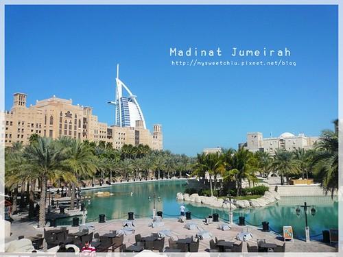 Dubai Madinat Jumeirah 杜拜運河飯店 34
