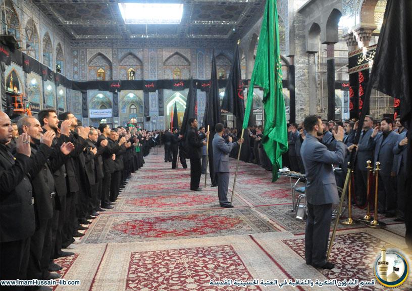 خدام عتبات كربلاء المقدسة ينعون ذكري وفاة الرسول ص في الصحن الحسيني الشريف