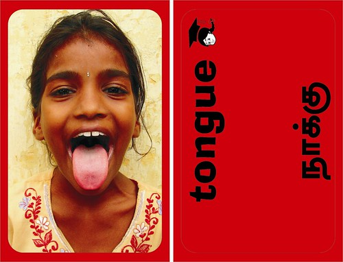 Aid India - Eureka English Team - Bilingual Body Parts Flashcard - Tongue