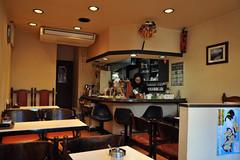 Tokyo 2009 - 浅草 (11)