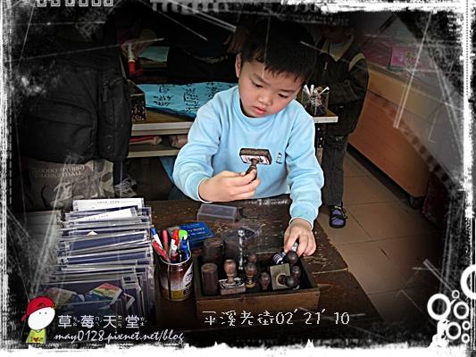 平溪放天燈2010.02.21-40