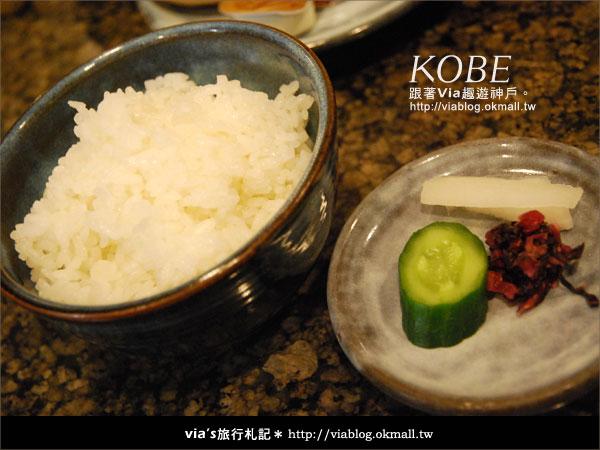 【via關西冬遊記】美味的神戶牛~Mouriyaモーリヤ神戶牛排17