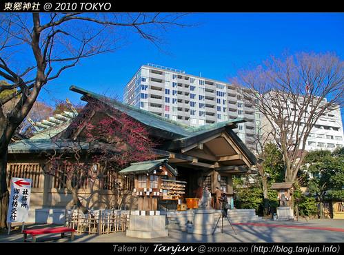 東鄉神社 @ 2010 TOKYO