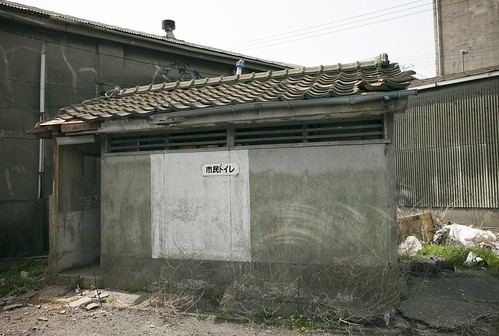 CP0316.050 北九州市門司区 et21a#