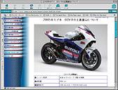 20050225