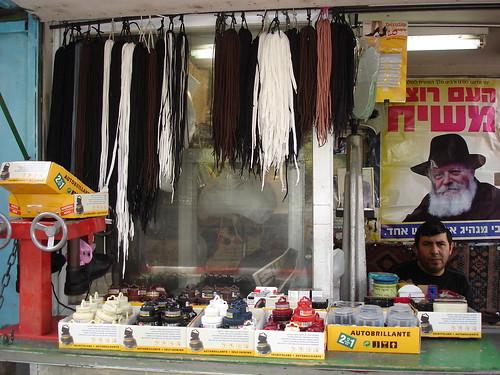 Meir's shoe-repair stall 2