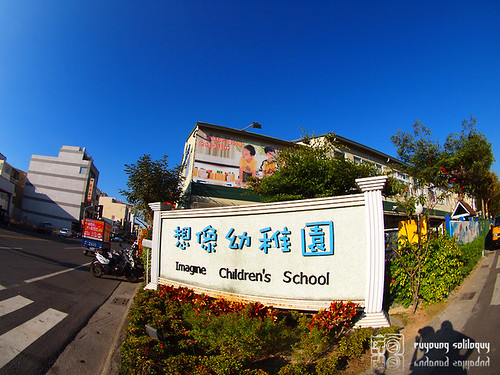 Olympus_EP2_Chiayi_shot_19 (by euyoung)