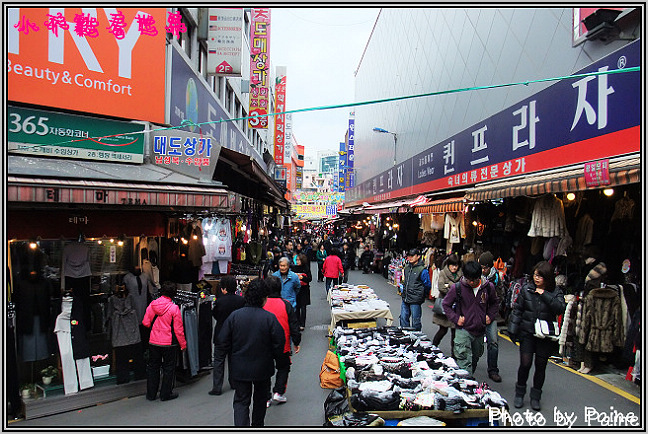 韓國南大門與街邊小食