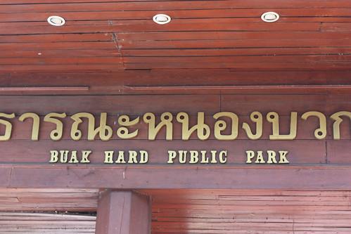 Buak Hard Public Park