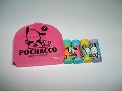 1993 Sanrio Pochacco Cased eraser set (vamp_angel555) Tags: sanrio erasers pochacco