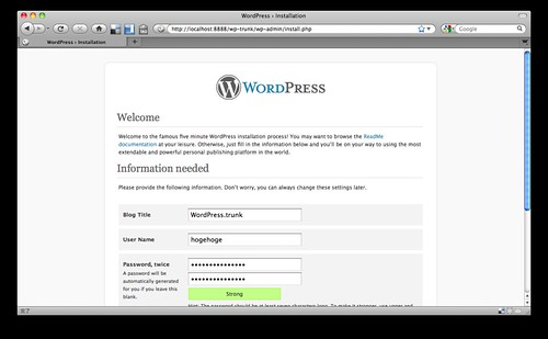 WordPress 3.0 インストール