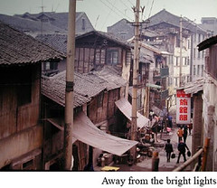 China (tmaluchnik) Tags: china travel lifestyle finance investing withoutborders intellectualadventurers