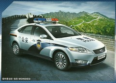 Ford Mondeo in Chinese Police Car Brochure
