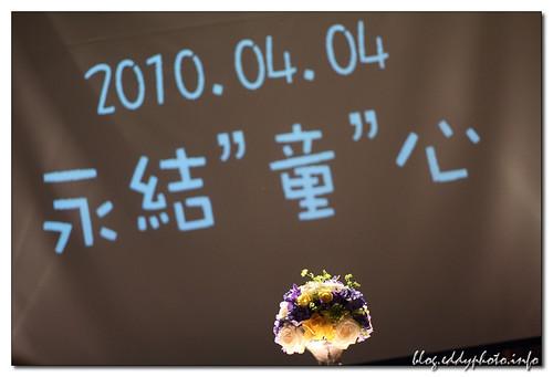 20100404_459.jpg