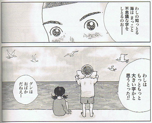 0_umi