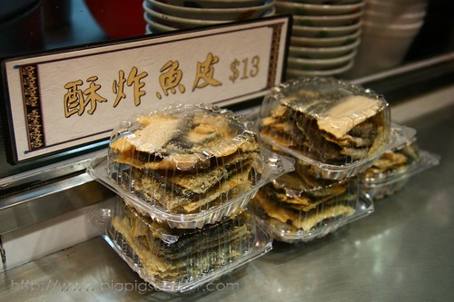 Snacks, hong kong 04