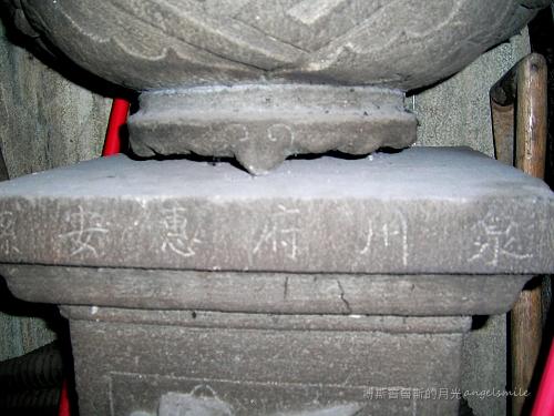 基隆‧城隍廟雕花石柱上刻有泉州府惠安縣