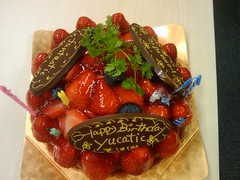 yukaticake (yukatica) Tags: birthday cake sweet april 2010 hiyoshi kmd tmg urbanmedia