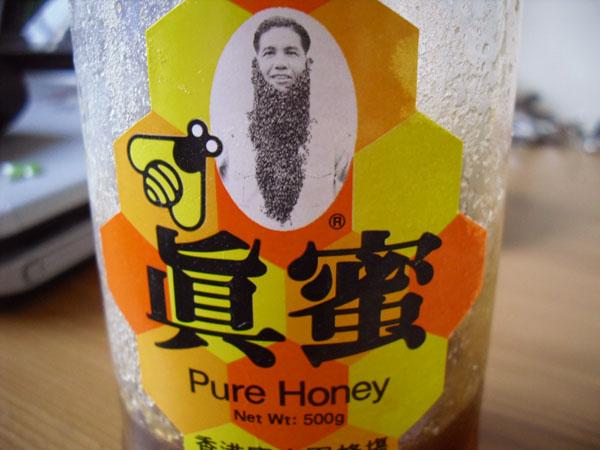 Beard of Bees