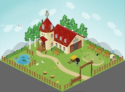 Pet Adoption Farm (Travel destination)