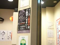 大阪 20100411