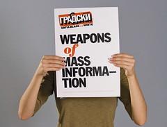 Gradski Front Page (New Moment Sofia) Tags: newspaper free frontpage shutterstock gradski economedia